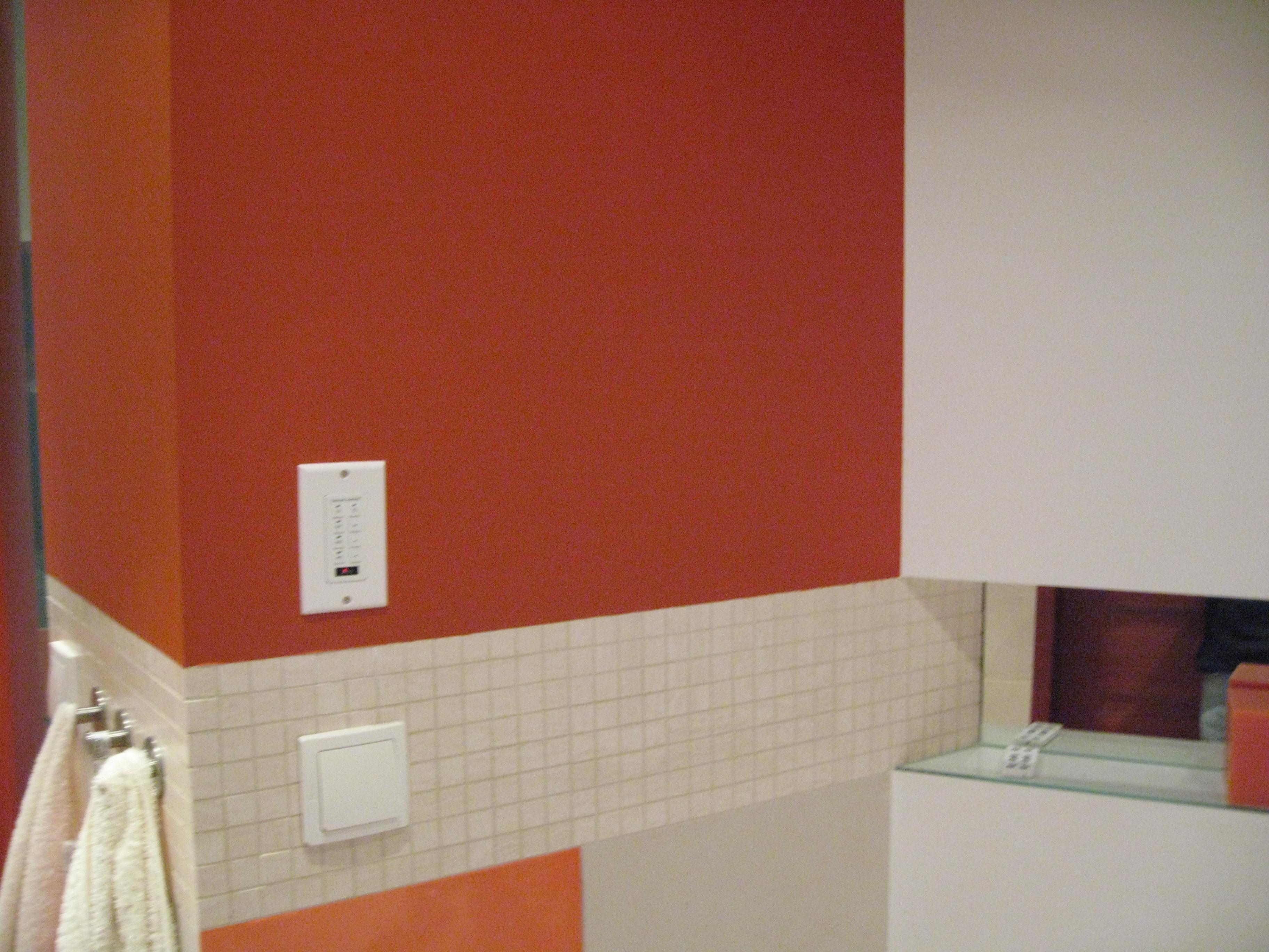 Klawiatura systemu multiroom - łazienka I